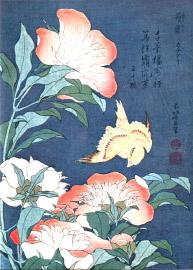 Hokusai-Peonies-and-Canary_thm
