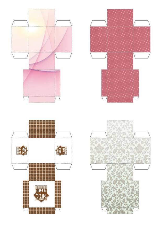 פרינטבלס - קופסאות לעוגות